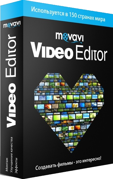 movavi video editor mac 破解